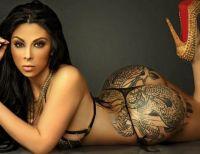 smok tatuaż na pośladkach